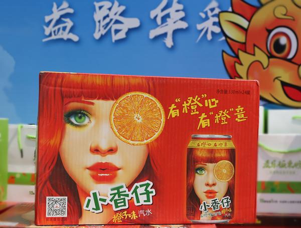 【益路华彩·清凉行动】 金星啤酒助力公益 做有责任的民族企业