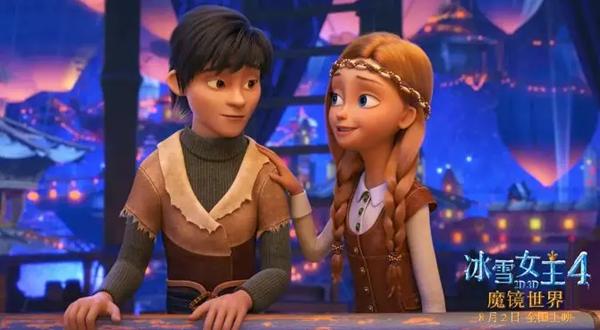 《冰雪女王4:魔镜世界》获赞暑期亲子观影最佳之选