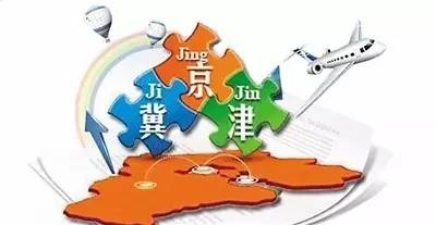 """异地打官司成本高?京津冀三地法院在全国率先实现""""跨域立案""""全覆盖"""