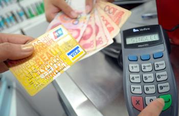 """取消最低还款额""""福利"""" 多家银行目前调整信用卡预借现金业务规则"""