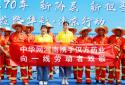 河南汉方药业酷暑天里为一线劳动者送清凉