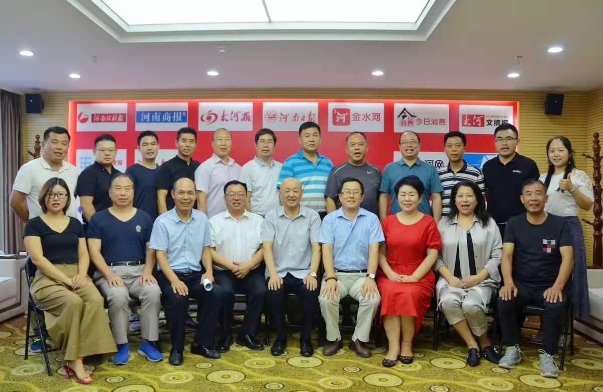 河南省健康产业联盟工作会议在郑州召开