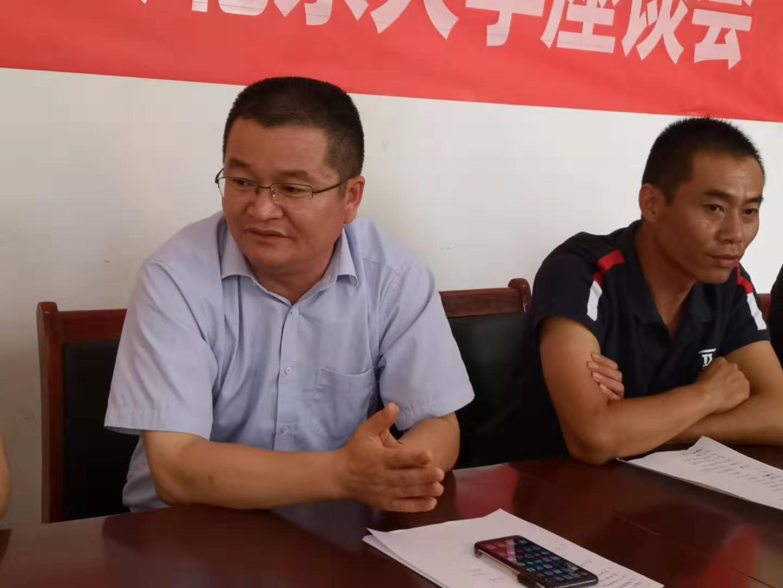 赵村乡赫庄村举行赫高喆同学考入北京大学座谈会