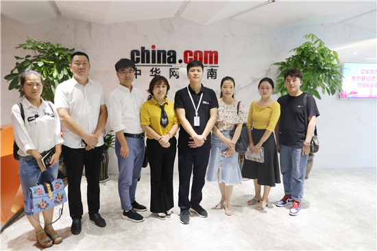 大公中原网一行到中华网河南频道参观交流