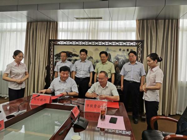 助力中原崛起 郑州银行与驻马店市政府深化银政合作