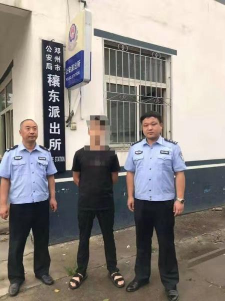 邓州穰东派出所民警走访中抓获一名网上逃犯