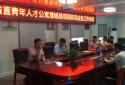 郑州市金水区兴达路街道多措并举筑牢非公企业汛期安全防线