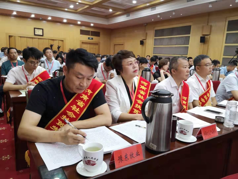 豫东牧业荣获河南省扶贫开发协会社会扶贫先进单位和先进个人两项殊荣