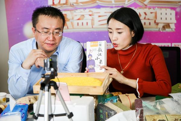 """阿里巴巴集团打造成农产品""""双11""""  惠及832个国家级贫困县"""
