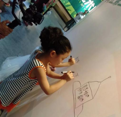 【希望美术教育】第三届全国少儿美术视觉艺术展盛大开幕