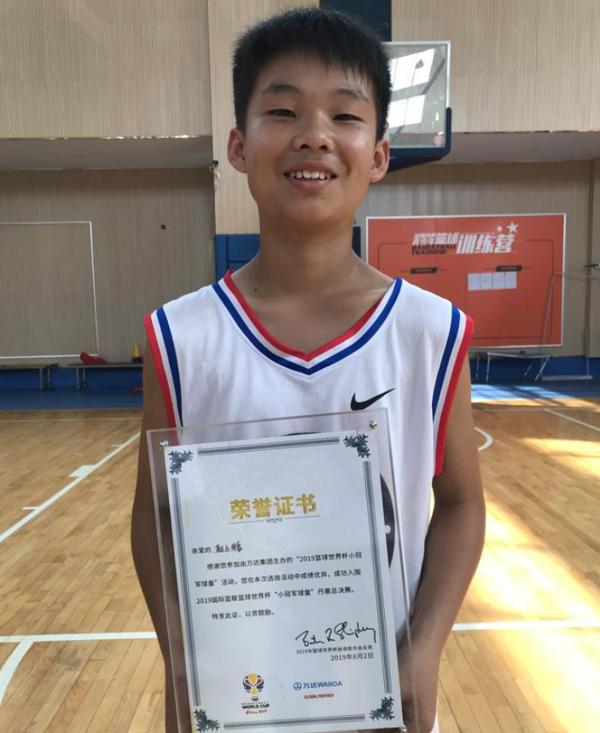 洛阳12岁男孩脱颖而出!成我省唯一入选2019篮球世界杯球童
