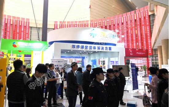 2019中国教育项目加盟与科技展览会11月郑州开幕
