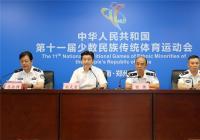 为少数民族运动会保驾护航 8月20日!郑州这些区域将实施交通管制