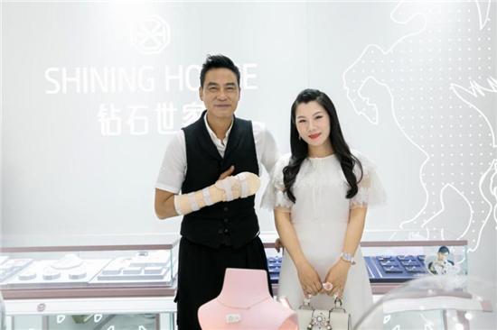 艺术珠宝品牌Shining House钻石世家新店开业 携手任达华闪耀绿城
