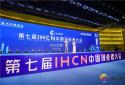 第七届中国创业者大会在郑州国际会展中心盛大举行