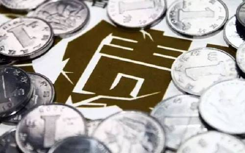 贷款利率并轨来了 央行公告:各银行在新发放的贷款中主要参考LPR定价
