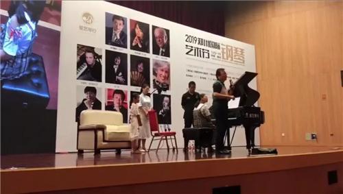 2019郑州国际钢琴艺术节圆满落幕 打造绿城专属古典音乐品牌