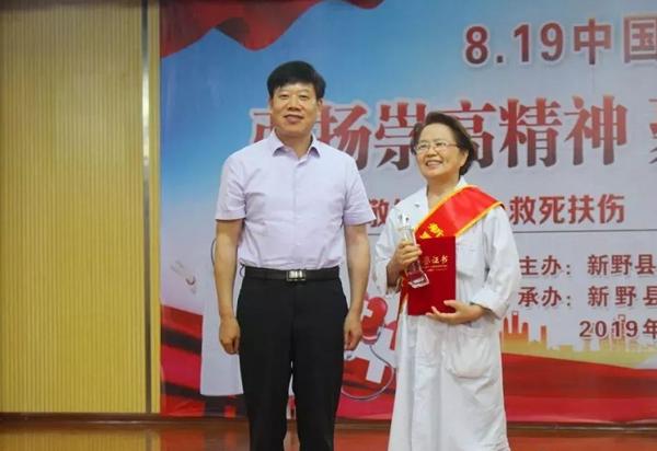 新野县人民医院举行第二届医师节模范医师颁奖庆典