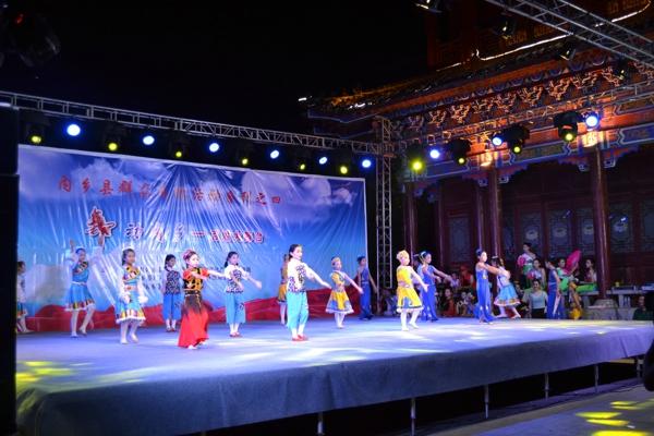 河南内乡:百姓大舞台,激情舞起来