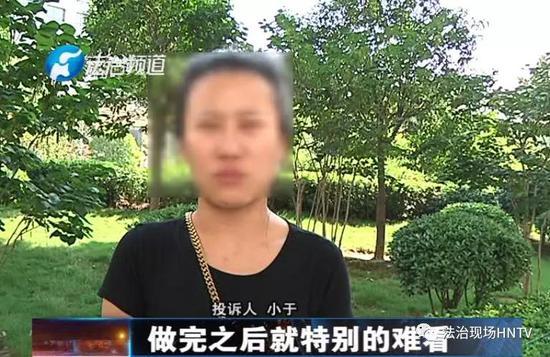 郑州女孩七万做美容鼻子变歪 手术医生不知去向