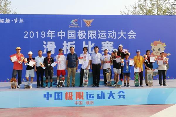 2019年中国极限运动大会滑板比赛决赛