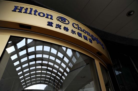 重庆希尔顿酒店被摘星问题 没有五星的水准 仍按五星赚钱?