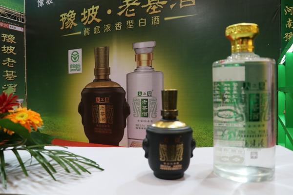 豫酒振兴 豫坡行动 豫坡·老基酒酱意浓香型白酒新品发布会成功举办