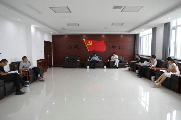 河南省人大代表、内乡县县长杨曙光莅临内乡法院调研指导执行工作
