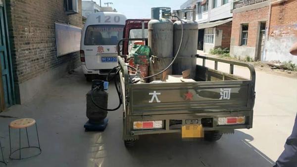 邓州:穰东派出所查处一起非法运输买卖危险物质案件