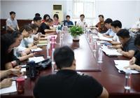 郑州西亚斯学院召开学习贯彻《关于深化新时代学校思想政治理论课改革创新的若干意见》精神座谈会