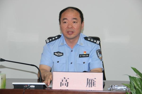 新野县公安局举行2019年度民警子女助学金发放仪式