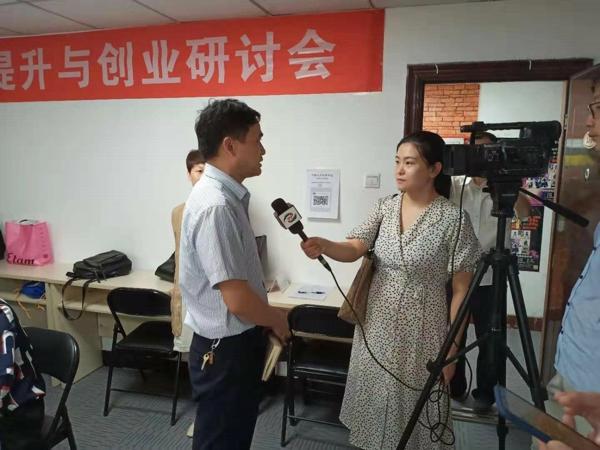 河南首届心理咨询师专业技能与创业研讨会举行