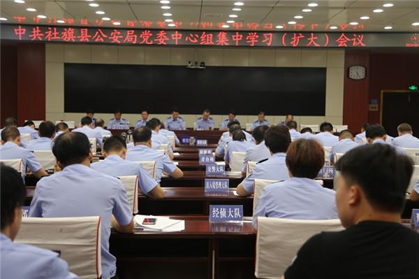 社旗县公安局迅速传达贯彻全市公安工作会议精神