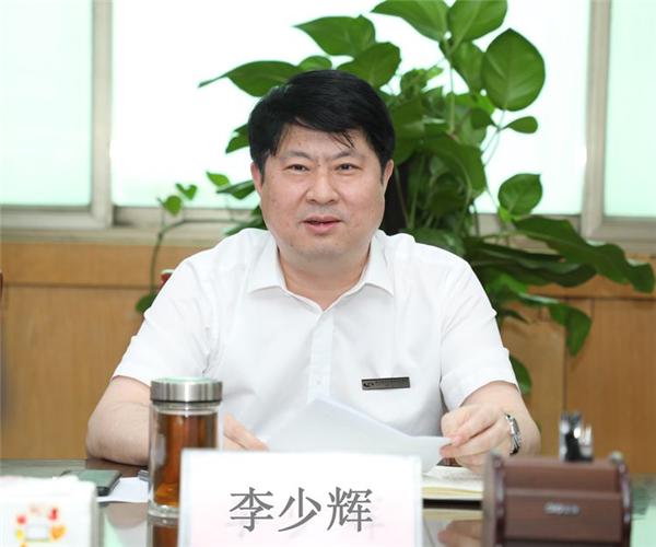 """唐河县农信联社: 召开""""金秋助学""""座谈会"""