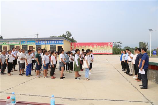 金风送爽开学季 白象食品为45名贫困地区品学兼优学生送上助学金