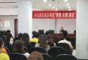 郑州市兴达路街道文明志愿者助力共迎民族盛会