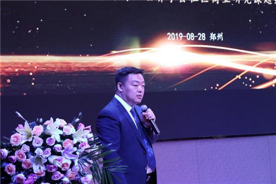 2019首届河南省社区商业大会在郑州召开 大咖论道聚焦社区经济