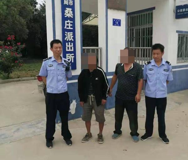 邓州:桑庄派出所及时救助一名走失老人