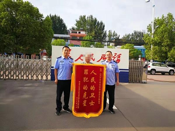 邓州:胜利派出所民警帮助群众拿回彩礼 家属锦旗相赠致谢