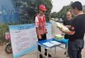 """郑州市兴达路街道:""""网上信访""""来宣传 方便群众少跑腿"""