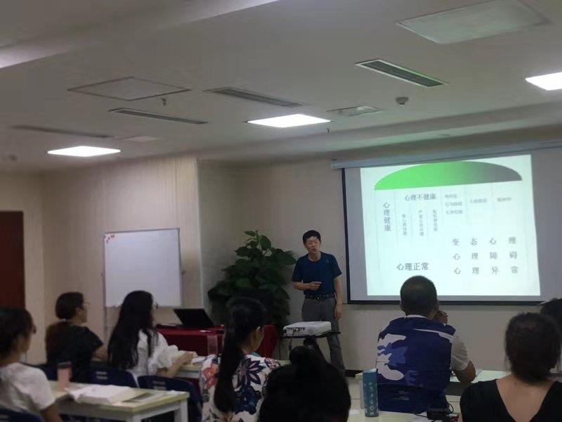 重庆首届心理指导师培训圆满结束