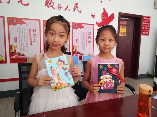 感恩之心,吾爱吾师 ——郑州市工人新村社区开展教师节活动