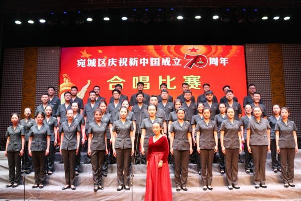 宛城区法院参加合唱比赛 喜迎国庆歌唱祖国