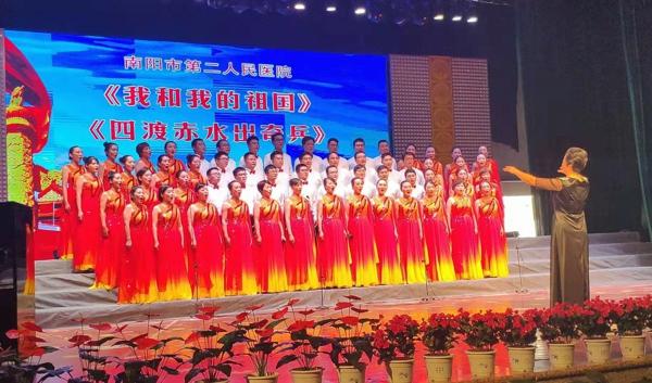 南阳市宛城区隆重举行庆祝新中国成立70周年大合唱比赛