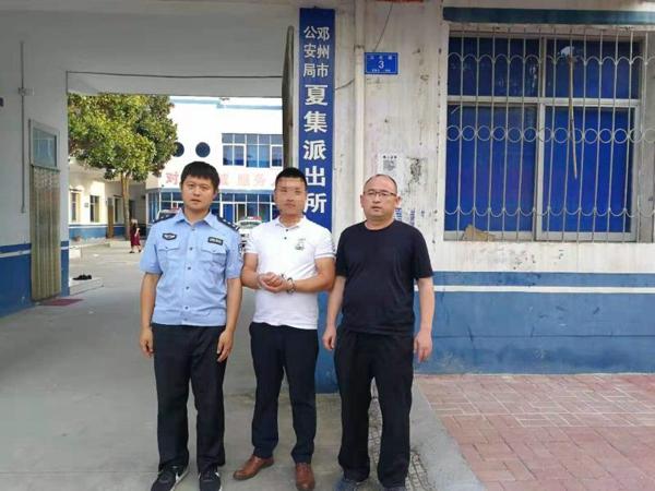 邓州:夏集派出所在走访中摸排线索抓捕一名网上逃犯