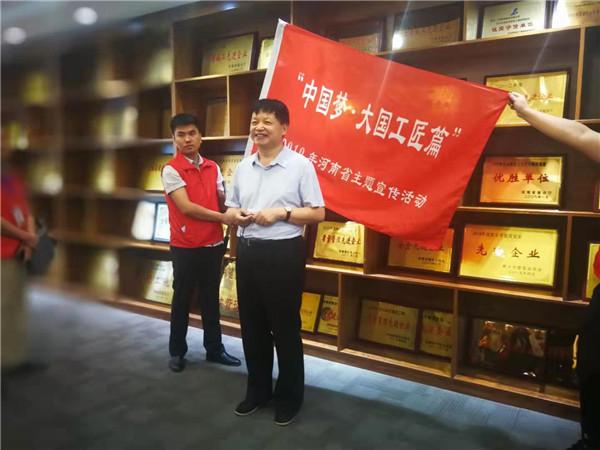"""【中国梦·大国工匠篇】红旗渠""""工二代""""把工地干成一座座诚信学校"""