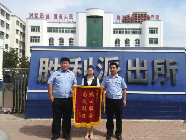 邓州:市民送锦旗感谢民警为民解忧