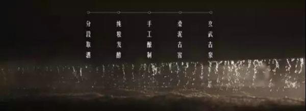 酒祖杜康小封坛:岁月谱就的诗歌