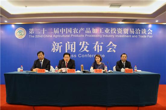 第二十二届中国农洽会将在驻马店市盛大举行