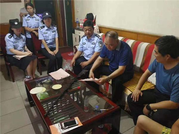 南阳市公安局监管支队民警走访中再次收缴枪支